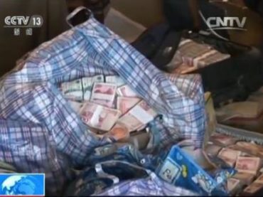 Chinese Politician Given Suspended Death Sentence After 200 Million Yuan In Cash Was Found In His Apartment